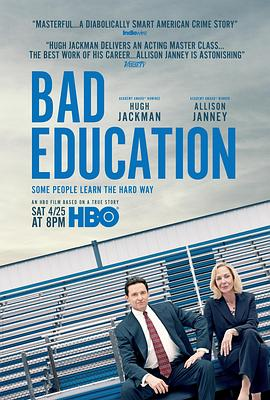 2020 坏教育 Bad Education/不良教育